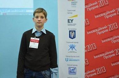 Борис Чубин: юный изобретатель создал навигатор для слепых
