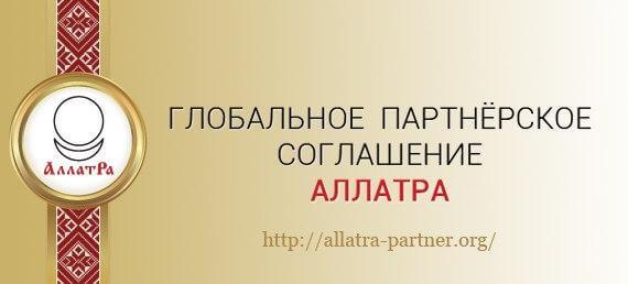 Четвёртая основа АЛЛАТРА. ДУХОВНО-НРАВСТВЕННОЕ САМОСОВЕРШЕНСТВОВАНИЕ