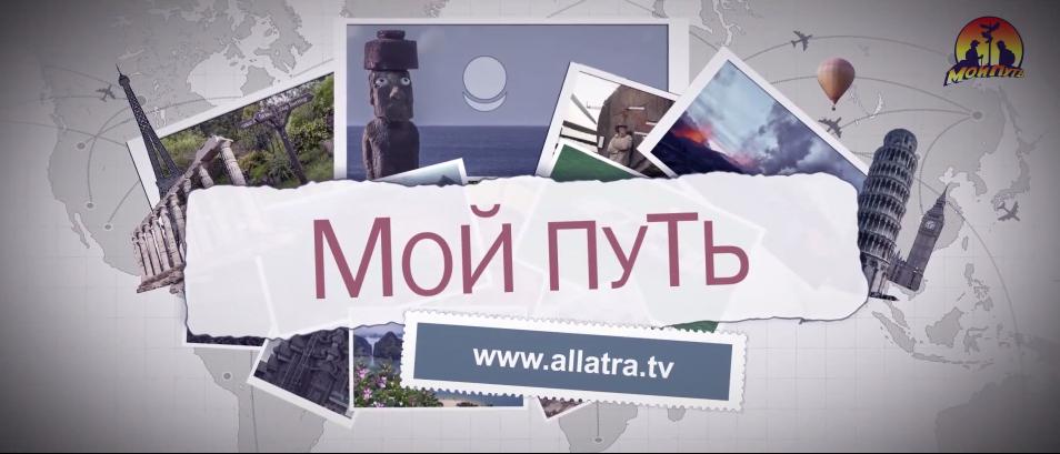 Извержение вулкана Толбачик, невероятные подробности. AllatRa Travel