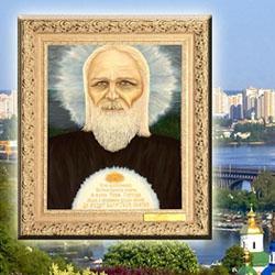 Необычная неделя Агапита Печерского Врача Безмездного (монаха Киево-Печерской Лавры)