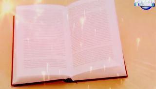 Книга как средство передачи знаний и мудрости