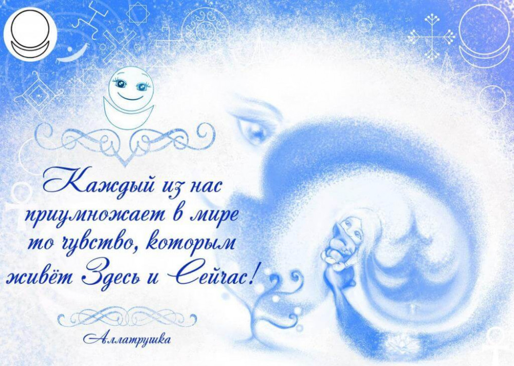 Доброта повсюду! Позитивные мотиваторы в Севастополе