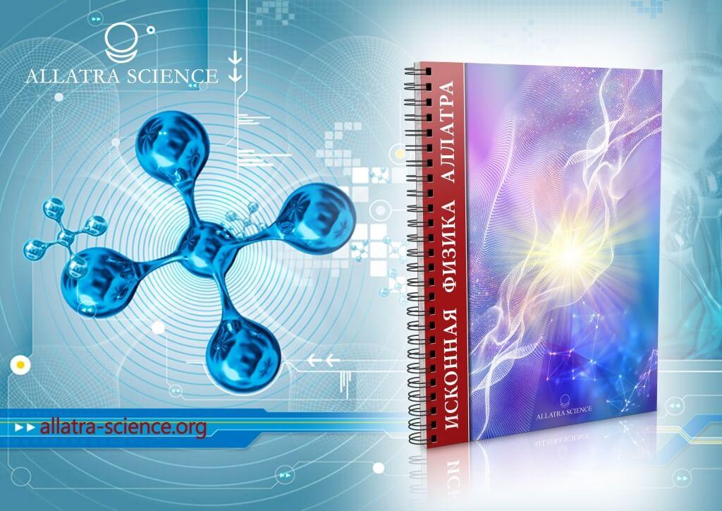Физика, понятная каждому человеку