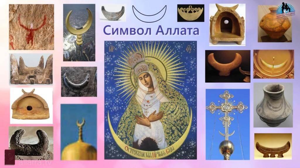 Символ полумесяца и его значение в истории мировых культур