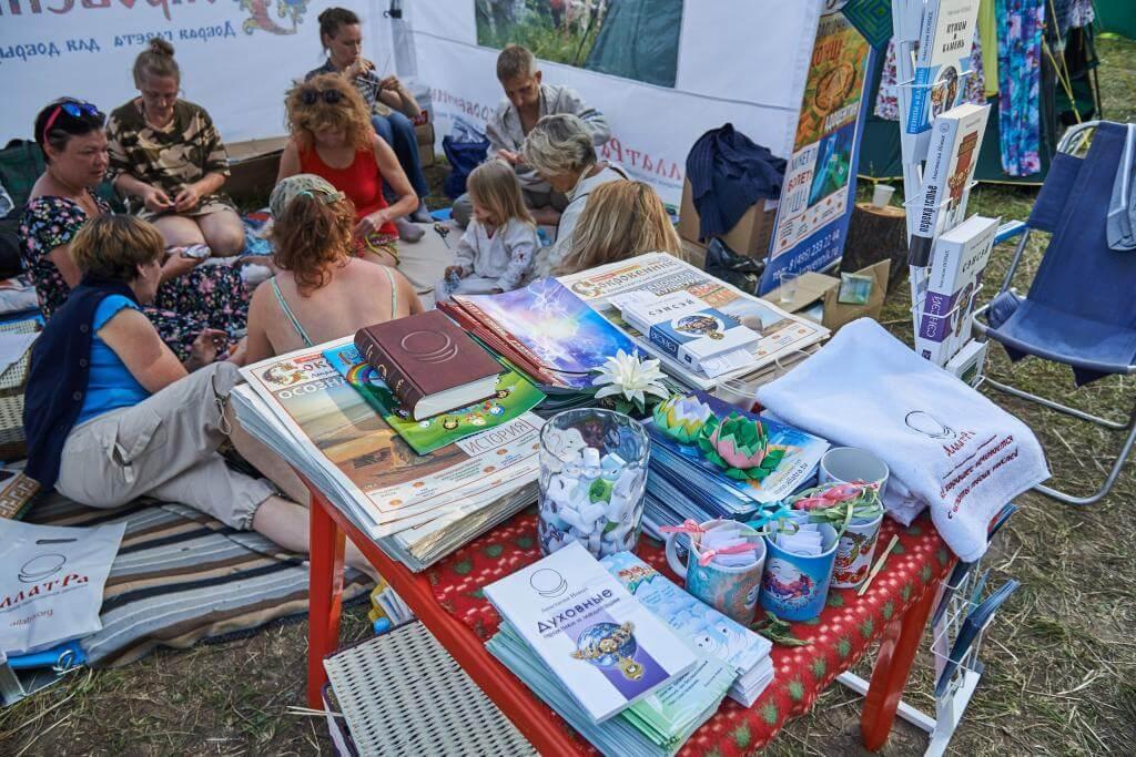 Фестиваль народного творчества в Москве