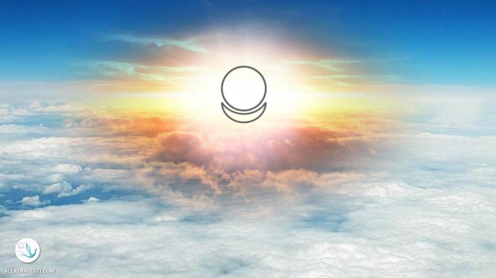Солнце взошло