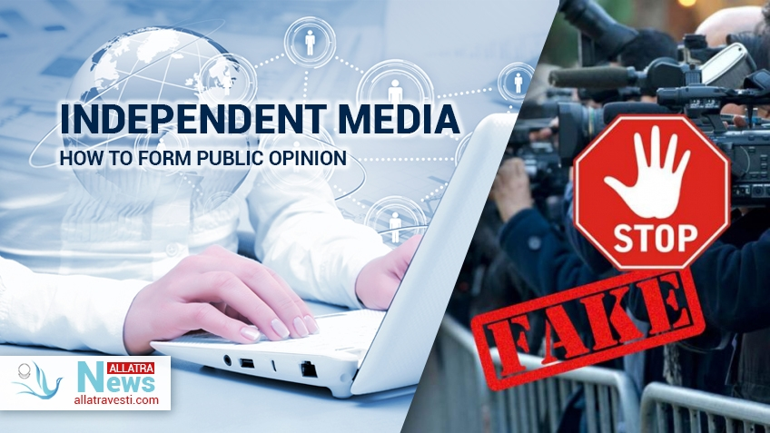 Independent media. How to form public opinion
