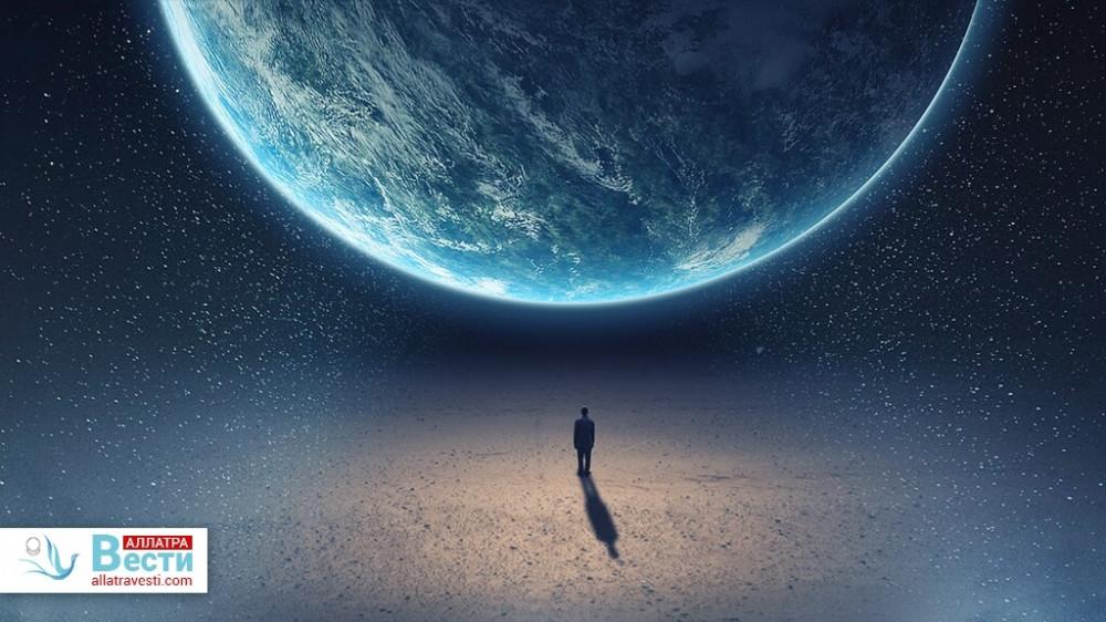 На землю однажды являешься ты…