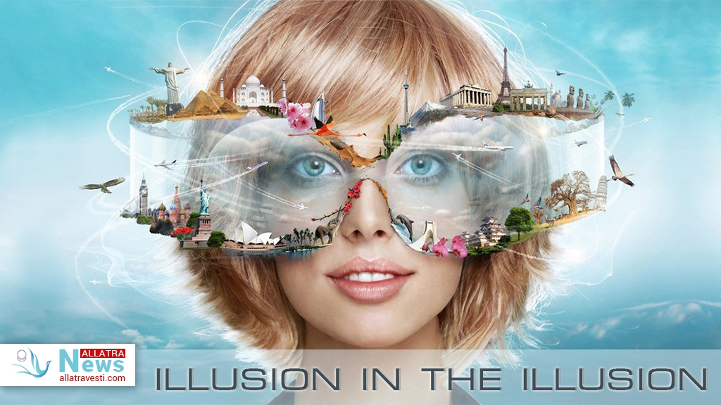 Illusion in the illusion — the cost is extremely high