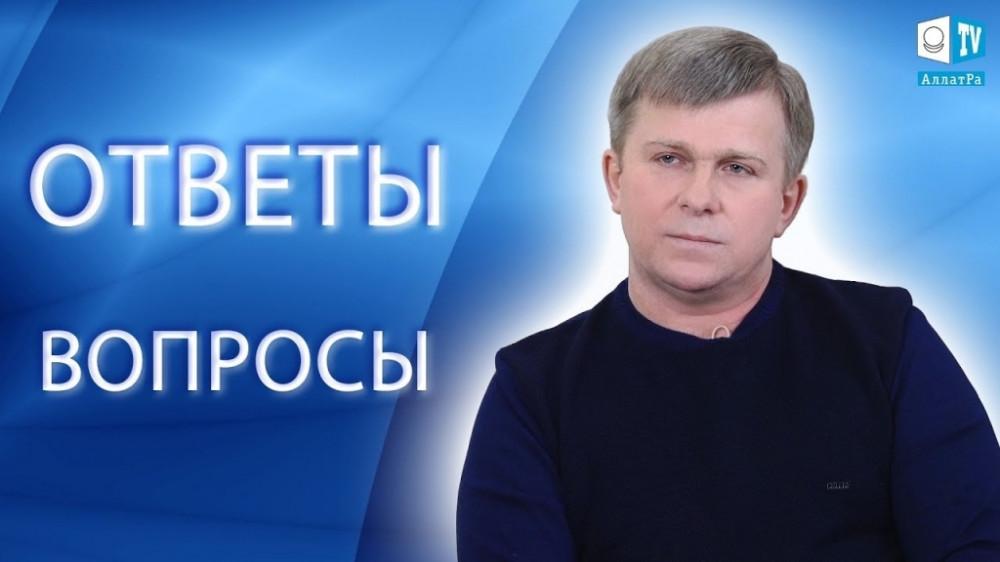 Зустріч учасників МГР АЛЛАТРА з Ігорем Михайловичем Даниловим