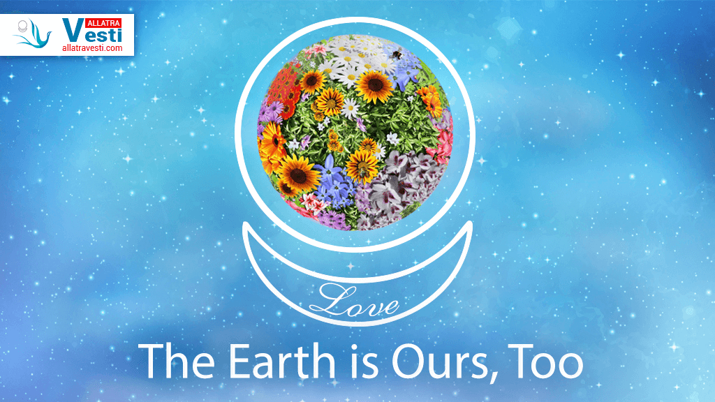 The Earth is Ours, Too