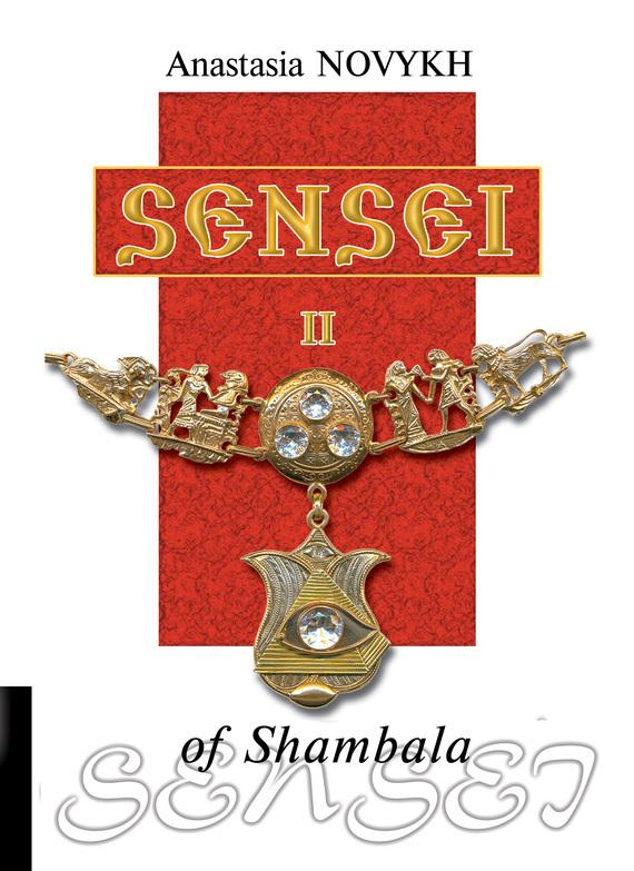 Sensei. Book II