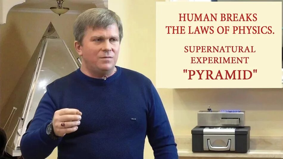"Human breaks the laws of physics. Supernatural experiment ""PYRAMID"" (English Subtitles)"