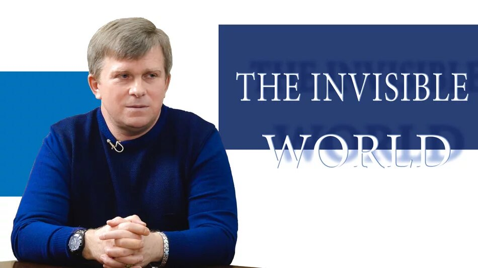THE INVISIBLE WORLD (English Subtitles)