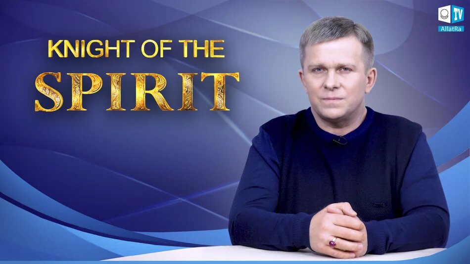 KNIGHT OF THE SPIRIT (English Subtitles)
