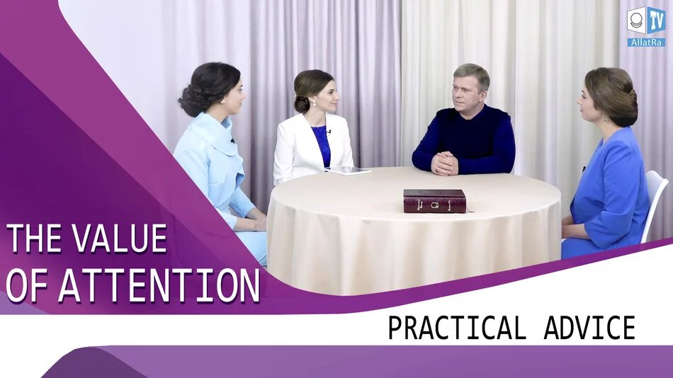 THE VALUE OF ATTENTION. PRACTICAL ADVICE (English Subtitles)