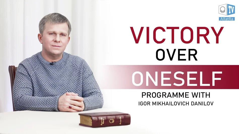 VICTORY OVER ONESELF (English Subtitles)