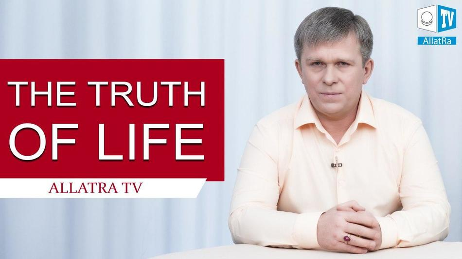 THE TRUTH OF LIFE (English Subtitles)