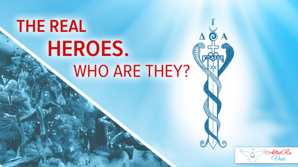 THE REAL HEROES. WHO ARE THEY?