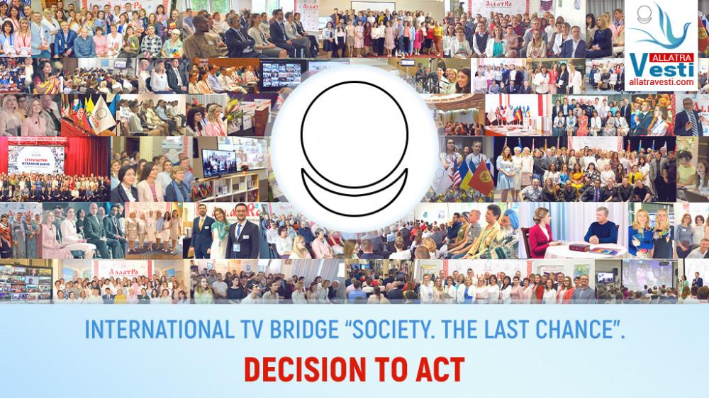"INTERNATIONAL TV BRIDGE ""SOCIETY. THE LAST CHANCE."" DECISION TO ACT"