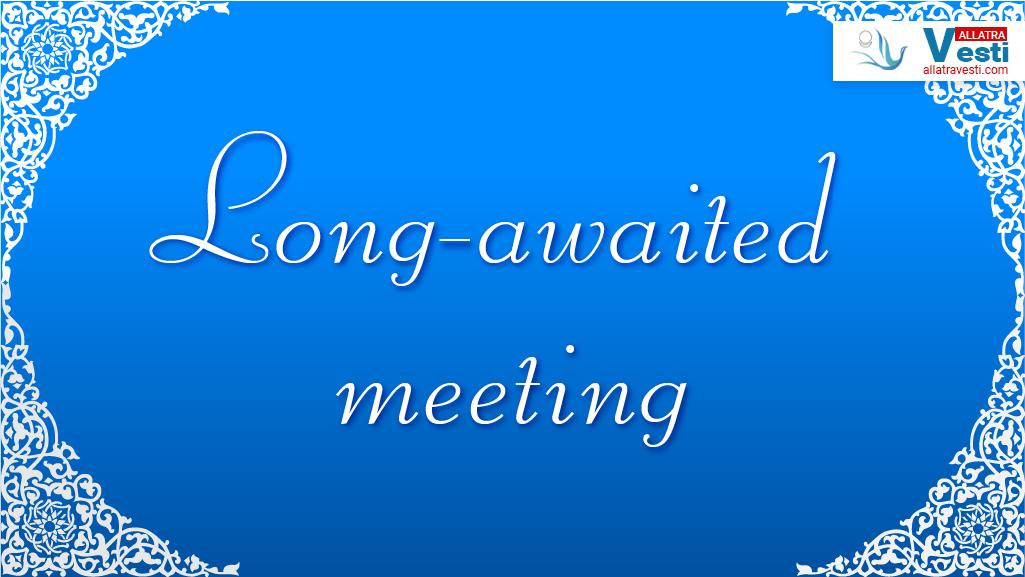 LONG-AWAITED MEETING