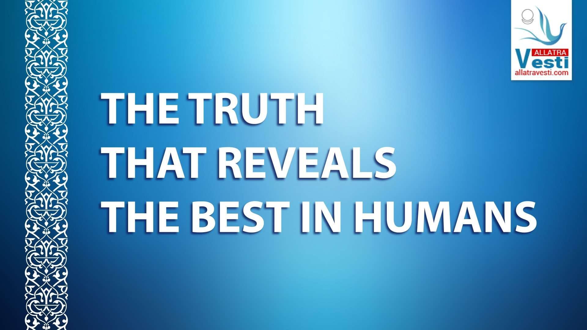 <mark><b>The</b></mark>   <mark><b>truth</b></mark>  that reveals  <mark><b>the</b></mark>  best in humans