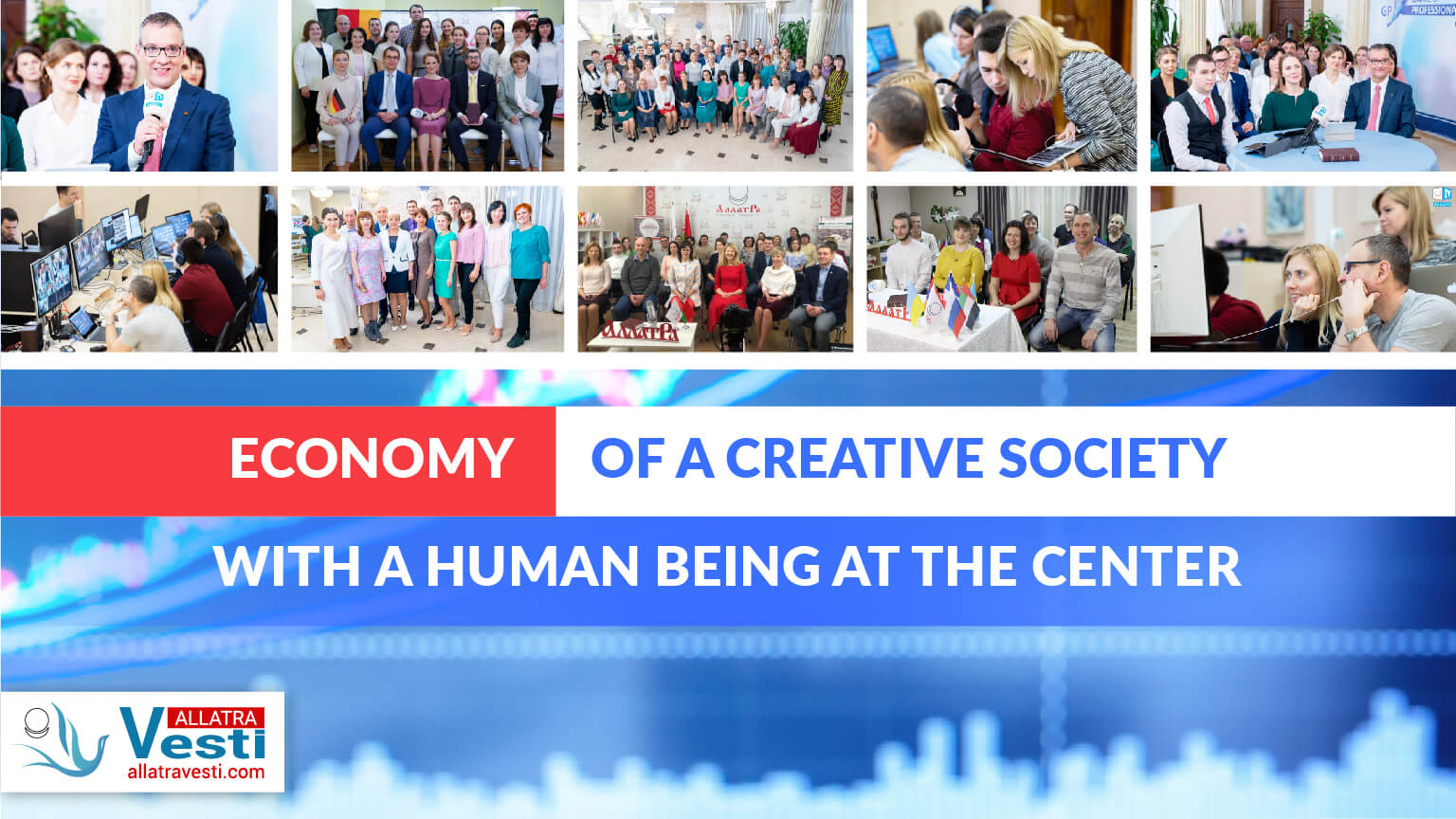 <mark><b>CREATIVE</b></mark>  AND CONSTRUCTIVE ECONOMY MODEL – A HUMAN BEING AT THE CENTER