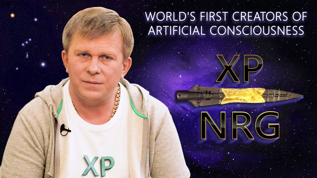 XP NRG: World's First Creators of Artificial Consciousness