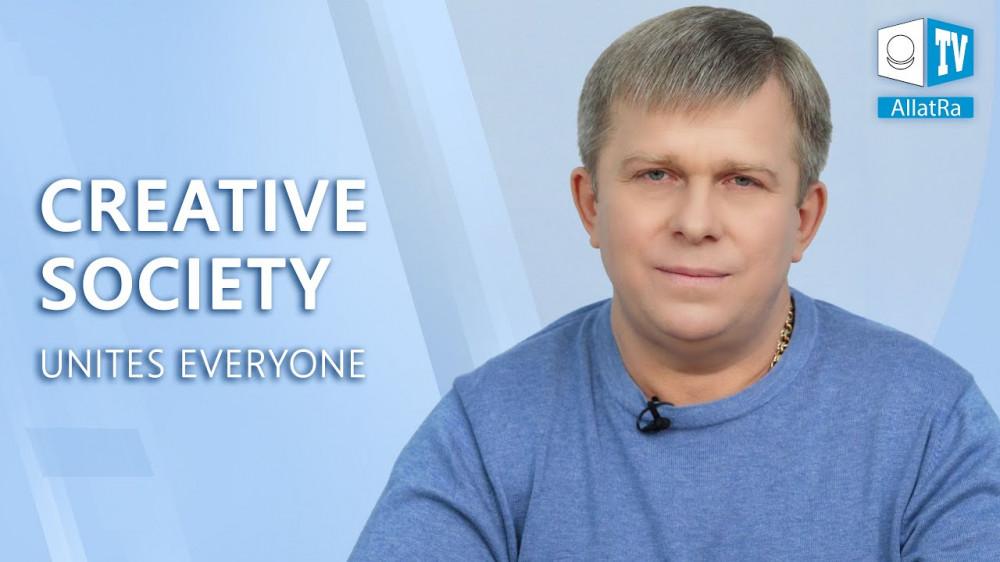 Creative Society Unites Everyone
