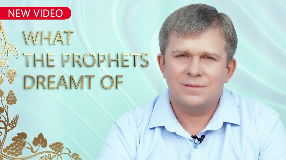 WHAT THE PROPHETS DREAMT OF | NEW VIDEO