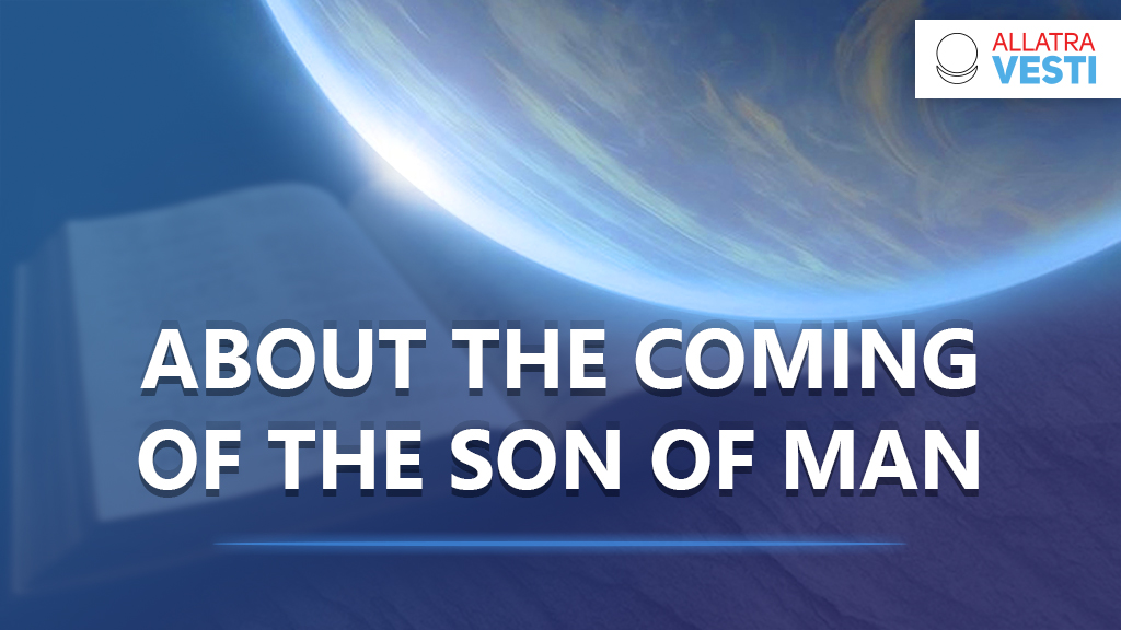 About  <mark><b>the</b></mark>  coming of  <mark><b>the</b></mark>  Son of Man