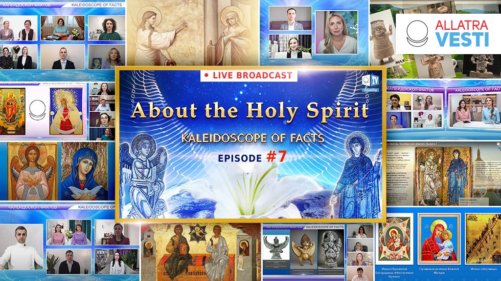 Kaleidoscope  <mark><b>of</b></mark>  facts. About  <mark><b>the</b></mark>  holy spirit