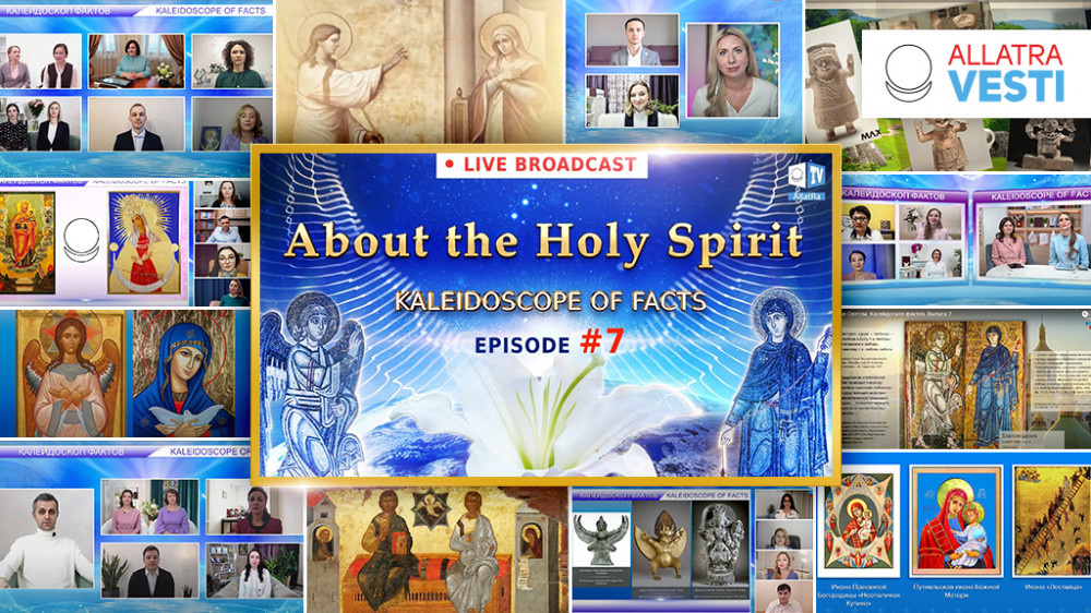Post release. Kaleidoscope of facts. About the holy spirit