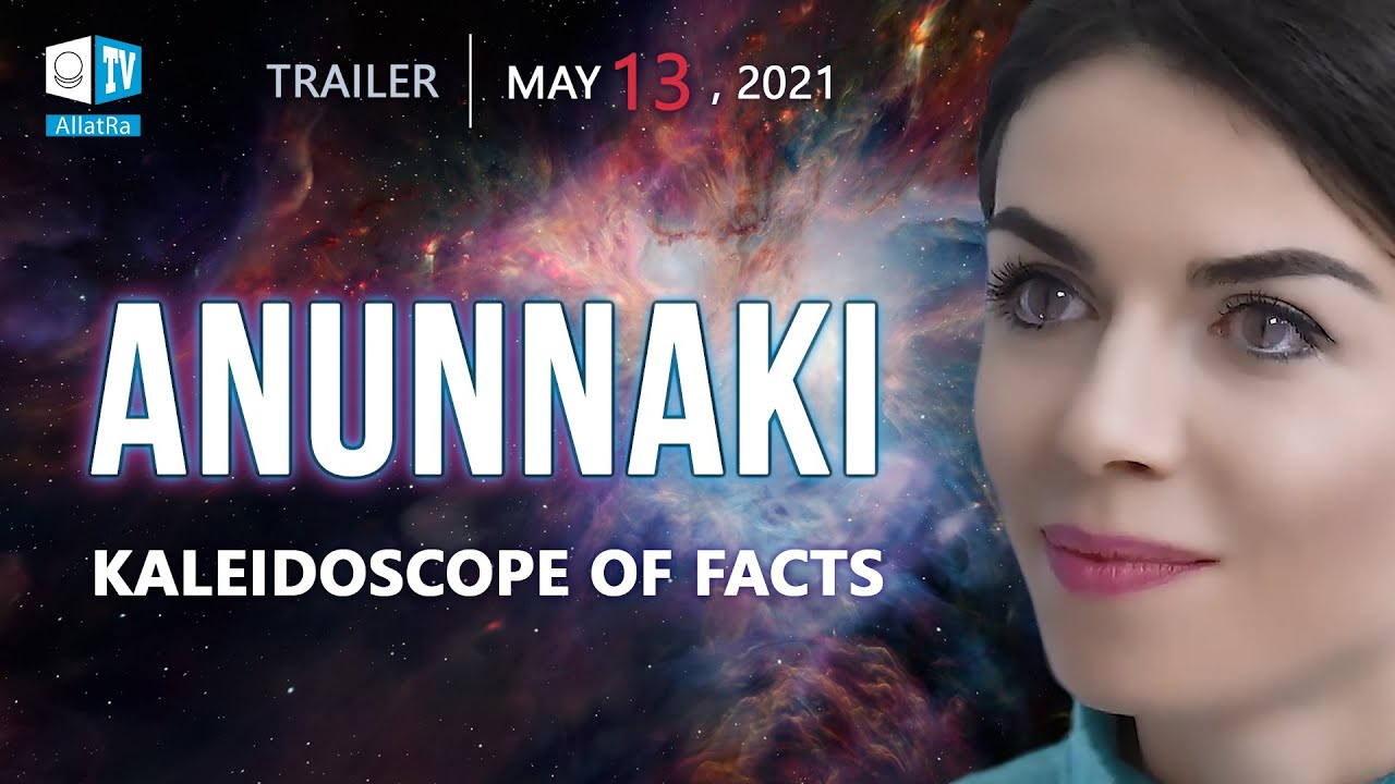 """ANNOUNCEMENT. """"KALEIDOSCOPE OF FACTS. THE TRUTH ABOUT THE ANUNNAKI"""""""