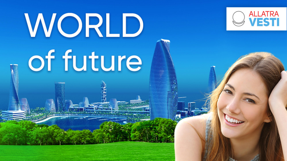 WORLD OF FUTURE!