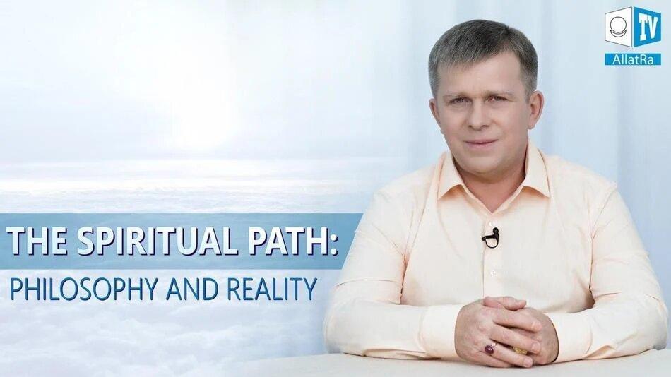 <mark><b>The</b></mark>   <mark><b>Spiritual</b></mark>  Path: Philosophy and Reality (English Subtitles)
