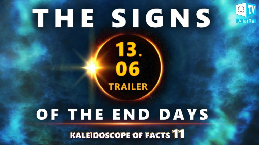 """ANNOUNCES. """"KALEIDOSCOPE OF FACTS. THE SIGNS OF THE LAST DAYS"""""""