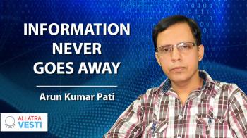 Arun Kumar Pati. The information doesn't go anywhere