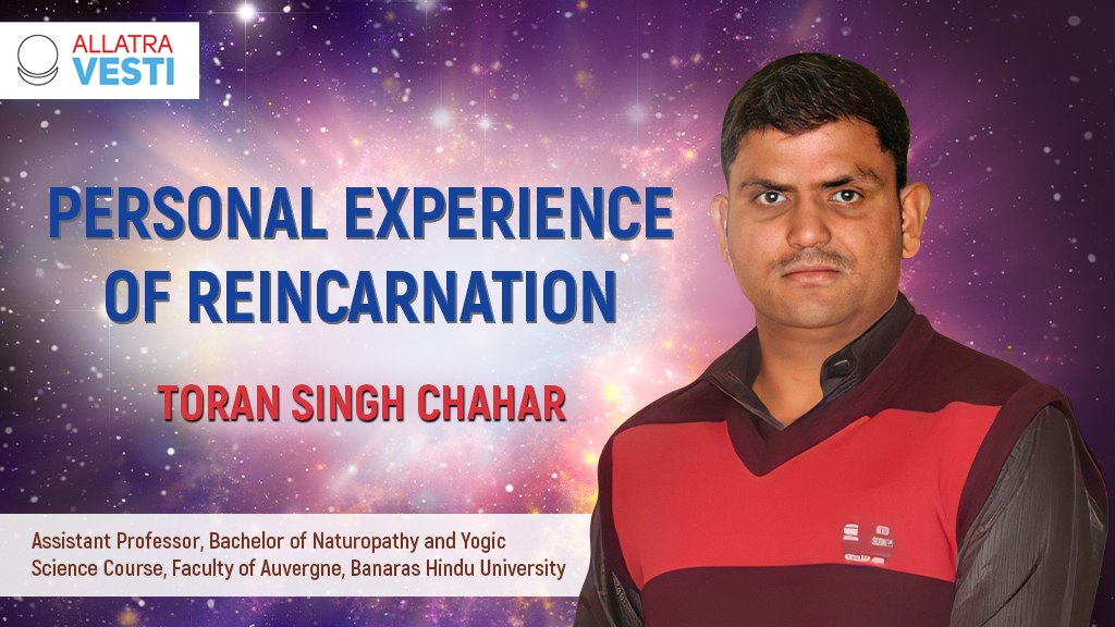 Toran Singh Chahar about the manifestation of subpersonality