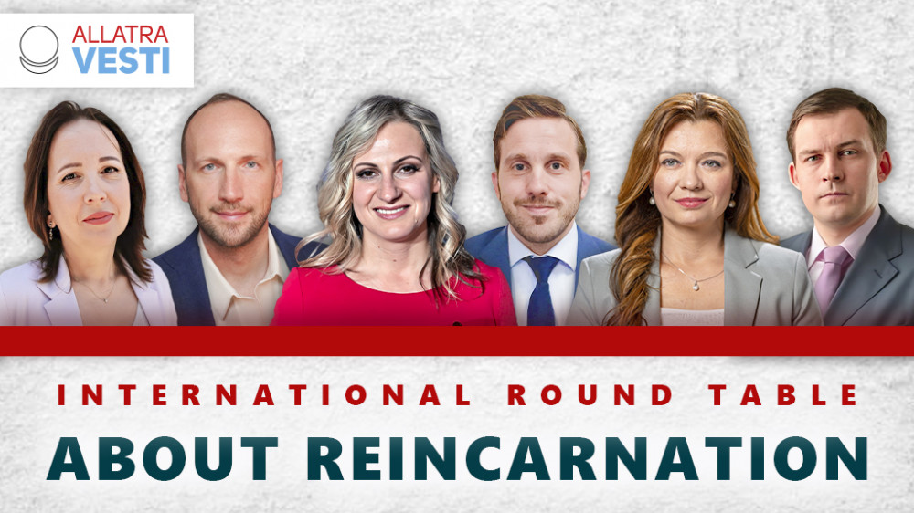 """POST-RELEASE. International Round Table. """"Reincarnation. Past Life Experiences""""."""
