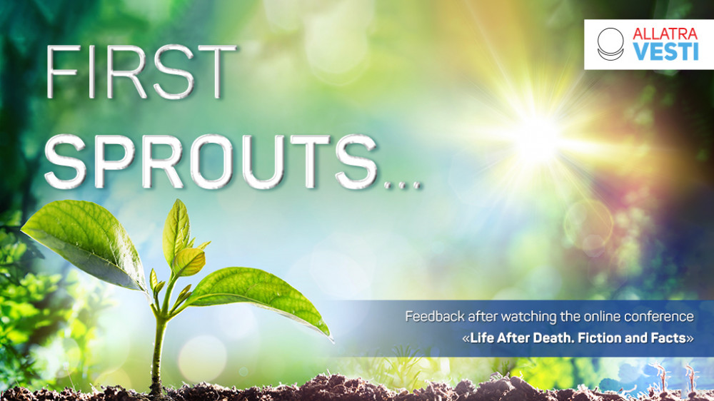 FIRST SPROUTS... Feedback after watching the online conference «Life After Death. Fiction and Facts»