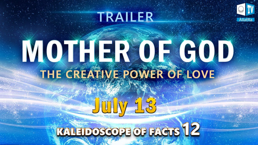 ANNOUNCEMENT. MOTHER OF GOD. CREATING POWER OF LOVE. Kaleidoscope of Facts