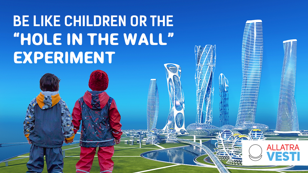 """Be like children or the """"Hole in the Wall"""" experiment"""