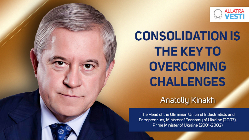 Anatoliy Kinakh. Consolidation is the key to overcoming challenges